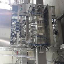 江西全自動灌裝機包裝設備生產圖片