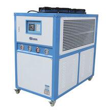 工业冷水机水冷小型1235Hp匹冰水制冷机组塑胶模具风冷式冻水机图片