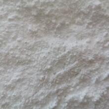 宇誠木器涂料用白炭黑