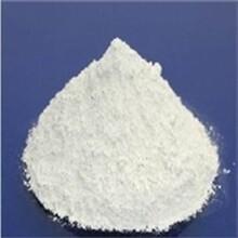 宇誠超細干粉滅火劑用超細二氧化硅、白碳黑