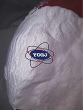 消光粉沉淀法和溶膠凝膠法消光粉沉淀法消光粉