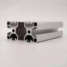 河北工業鋁型材生產廠家圖片