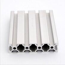 常州工業鋁型材廠家直銷