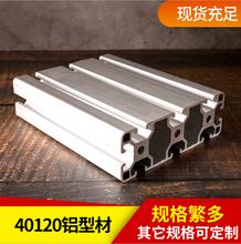 宿遷鋁合金型材價格圖片