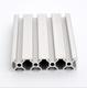 鋁合金型材廠家直銷圖