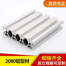 泰州鋁合金型材圖片