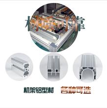 無錫異型鋁型材生產廠家圖片