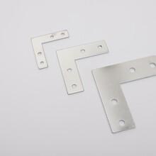宿遷L型連接板生產廠家圖片