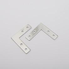 無錫L型連接板廠家圖片