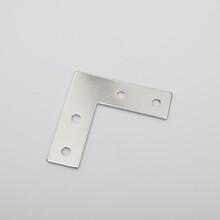 淮安L型連接板價格圖片