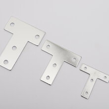 湖南T型板生產廠家