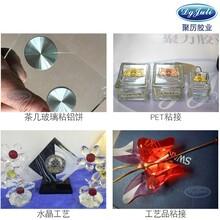 6201無影膠水UV膠水玻璃膠水