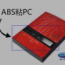 供應塑料膠水沙盤模型材料粘接ABS膠水聚力膠業JL-6160