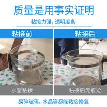珠寶柜臺透明玻璃粘接鋁合金UV膠水廠家供應無痕膠水