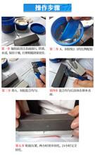 粘接電飯鍋用JL-109金屬焊接膠粘接鑄鐵與電熱管專用膠水