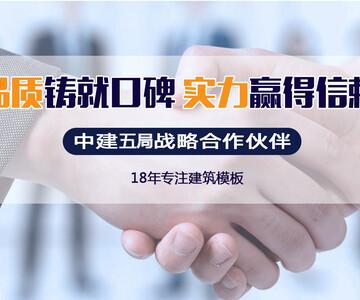 湖南省金桥板业有限公司