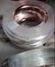 C1100銅合金C1100高導電紫銅