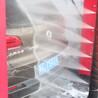 徐州沛隆全自动洗车机360环绕洗车机