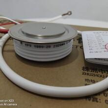 湖南株洲中車可控硅KPB3300A-2800V普通晶閘管圖片