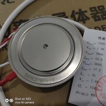 中國中車普通晶閘管可控硅KPC2800A-6500V圖片