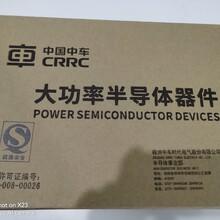 湖南株洲生產的中車CRRC高壓大功率ZPB6900A-1600V普通整流管圖片