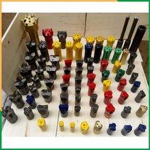 鉆頭高爐鉆頭批發價格生產廠家圖片