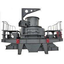 砂石骨料配套設備制砂機HVSI離心沖擊式破碎機整形好產量高