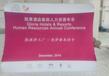 北京展示背景板價格