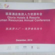 深圳展示背景板厂家图片