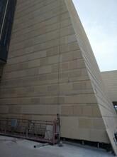 杨浦区石材调色工程图片