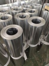鄭州高價回收鋁錠報價圖片