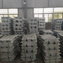 合肥回收鋁錠服務圖片