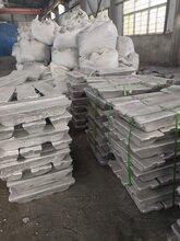 桂林回收铝锭地址图片