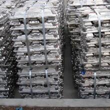 河南收購鋁錠公司圖片
