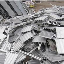 山西回收鋁渣服務圖片