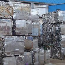 徐州出售鋁渣公司圖片