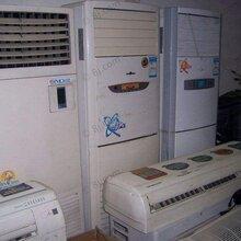 重庆酒店用品回收站