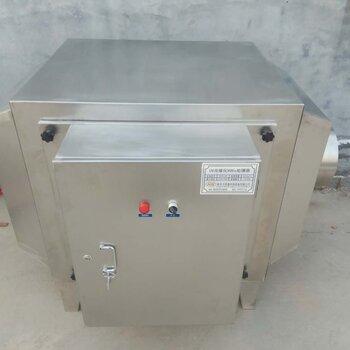 河南廠家定制布袋除塵器UV光催化廢氣處理設備