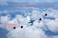 日本專線發貨,空運海運,時效穩定快捷