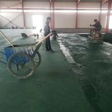 河南金剛砂耐磨地坪施工團隊每平方施工價格圖片