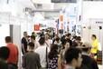 2021中國禮品展-2021上海國際禮品展