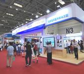 2021中国智慧教育展