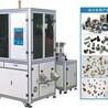 粉末冶金冲压件筛选尺寸测量缺陷检测混料检查
