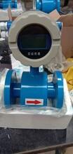 排水阻油器销售图片