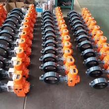 电动蝶阀生产厂家图片