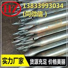 國標各種型號鋼花管現貨直發價格美麗圖片