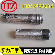河北鸿资厂家钳压声测管支持定制液压钳压式声测管图片