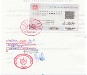 办理约旦大使馆认证加签需要的资料