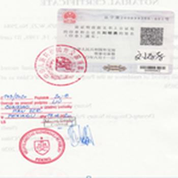 阿曼領事館蓋章香港公司商業登記證