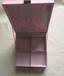 唐山皮革包裝盒價格